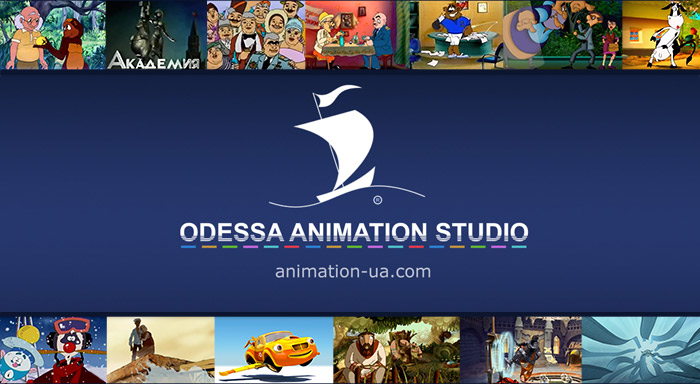 Contact Us | Write a letter | Odessa Animation Studio
