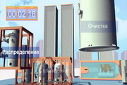 "3D graphics for the presentation of the plant ""Kislorodmash"" - 17"