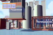 "3D graphics for the presentation of the plant ""Kislorodmash"" - 18"