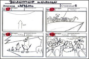 "Storyboard for animation ""Redo the ship"" - 6"