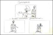 "Storyboard for animation ""Humorous rhymes of sadist"" - 10"