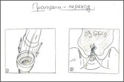 "Storyboard for animation ""Humorous rhymes of sadist"" - 13"
