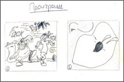 "Storyboard for animation ""Humorous rhymes of sadist"" - 17"