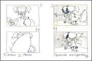 "Storyboard for animation ""Humorous rhymes of sadist"" - 18"