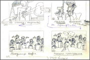 "Storyboard for animation ""Humorous rhymes of sadist"" - 23"