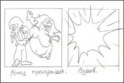 "Storyboard for animation ""Humorous rhymes of sadist"" - 25"