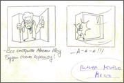 "Storyboard for animation ""Humorous rhymes of sadist"" - 26"