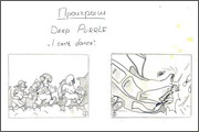 "Storyboard for animation ""Humorous rhymes of sadist"" - 8"