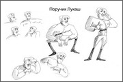 "Pictures, images and searching characters for animation ""Travelling of brave soldier Svejk""- 20"