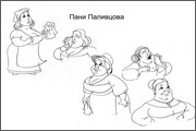 "Pictures, images and searching characters for animation ""Travelling of brave soldier Svejk""- 26"