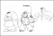 "Pictures, images and searching characters for animation ""Travelling of brave soldier Svejk""- 32"