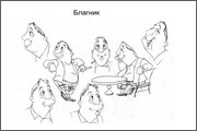 "Pictures, images and searching characters for animation ""Travelling of brave soldier Svejk""- 9"